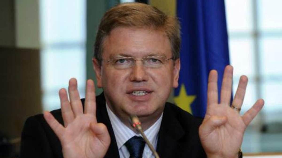 Полицейскую миссию ЕС разместят в Украине в течение лета, — Фюле