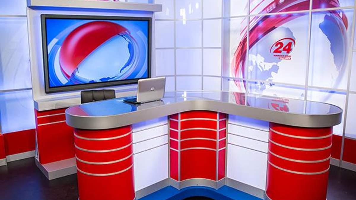Итоговый выпуск новостей от 21:00 за 8 июля