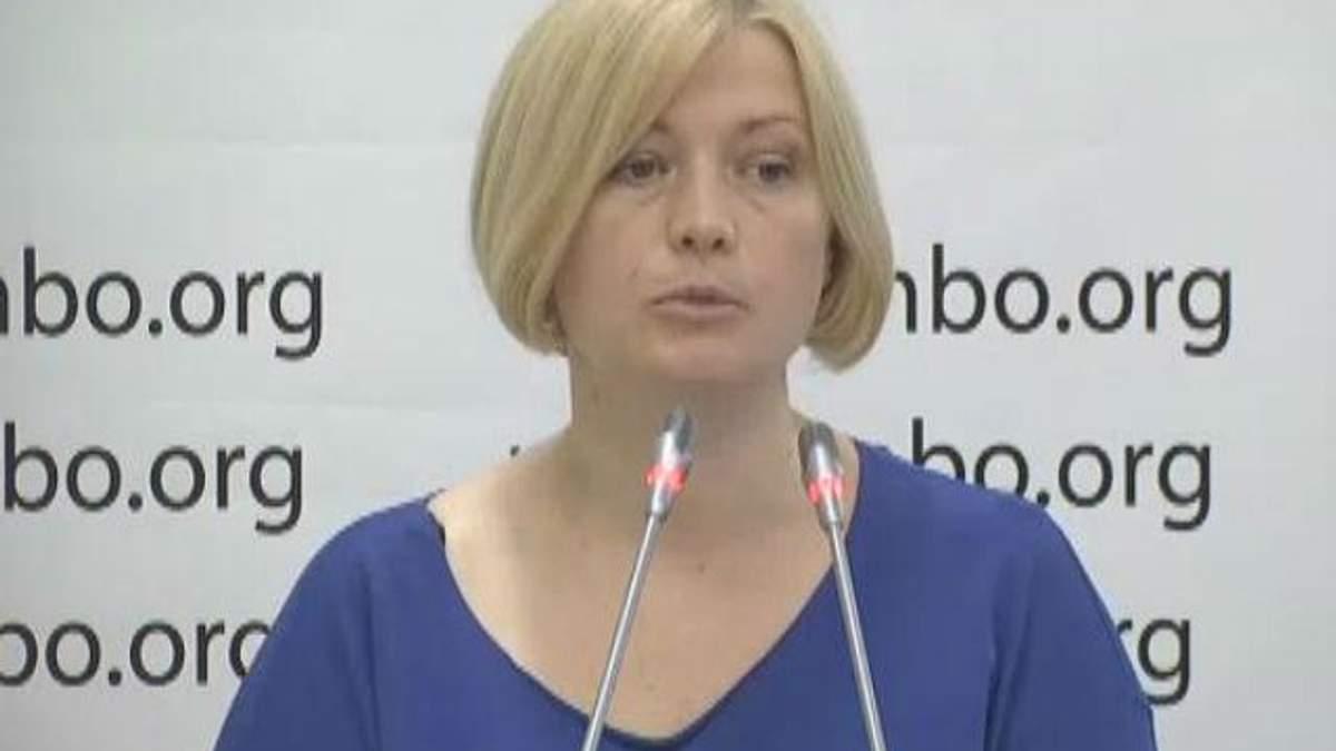 Російська дипломатія зазнала поразки, — Геращенко