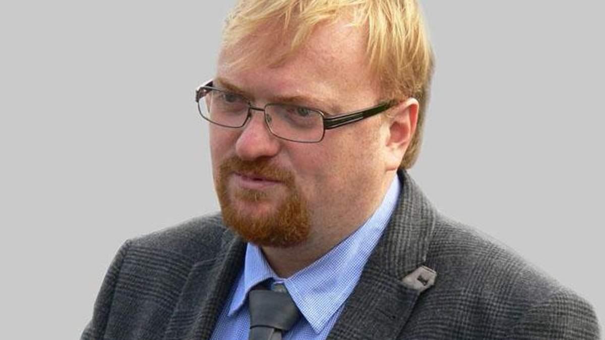 В России предлагают запретить певца Дорна за его футболку с тризубом