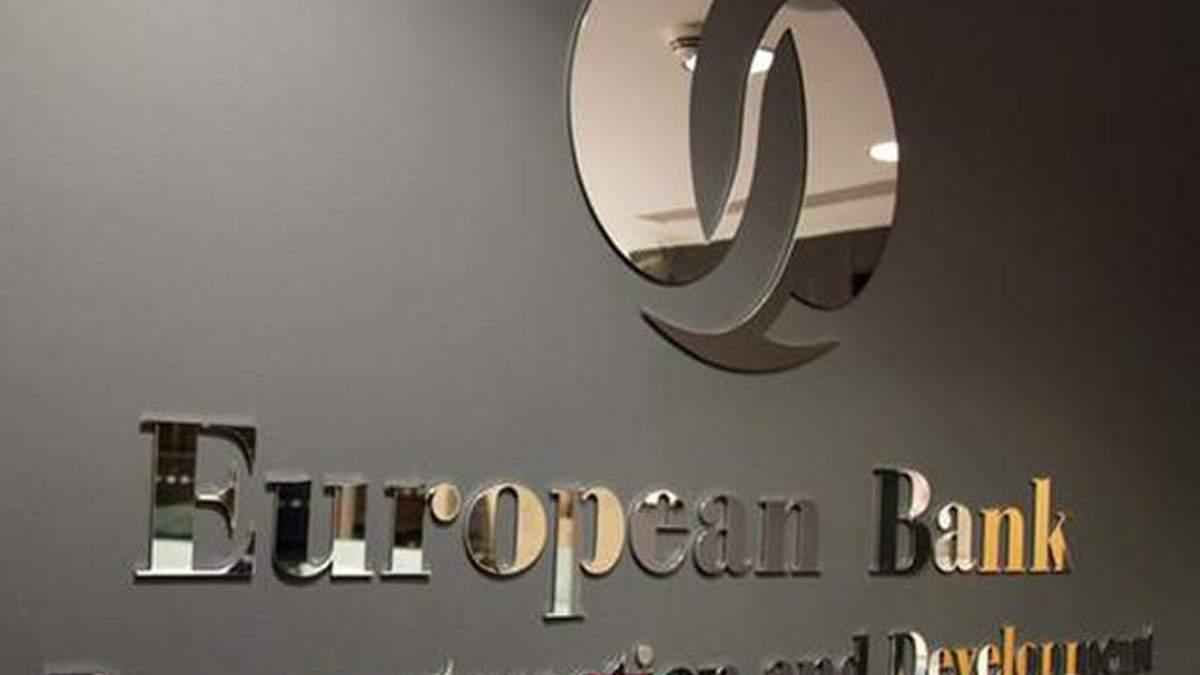 ЄБРР не інвестуватиме в Росію через санкції ЄС
