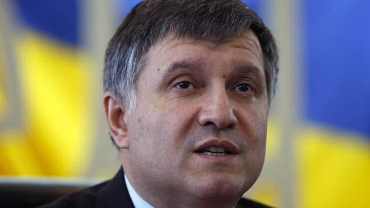 Аваков подал в Кабмин документы на отставку своего заместителя