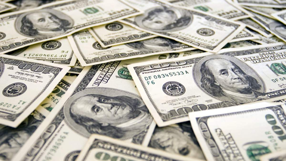 Доллари