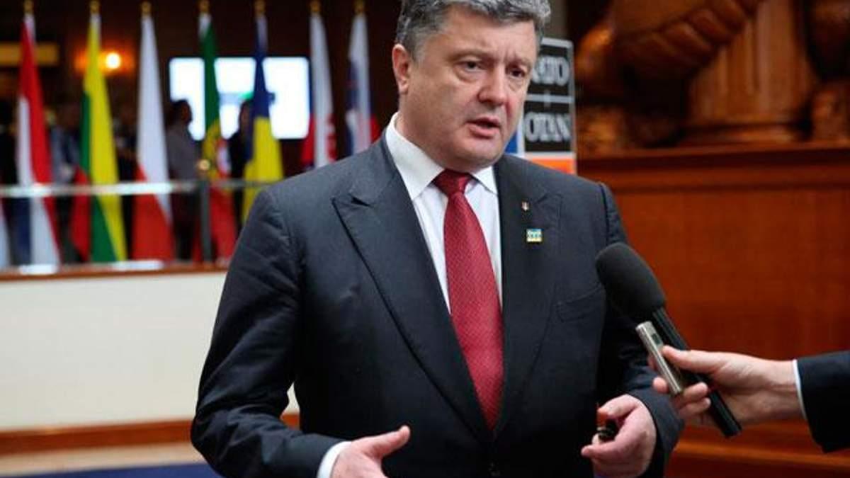 Для вступу в НАТО Україні потрібно провести реформи, — Порошенко