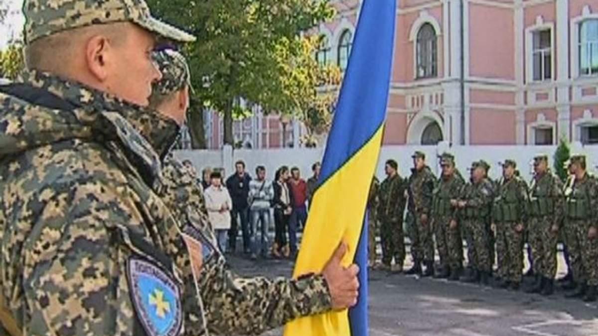 """До зони АТО з Полтави вирушив новостворений батальйон """"Полтавщина"""""""