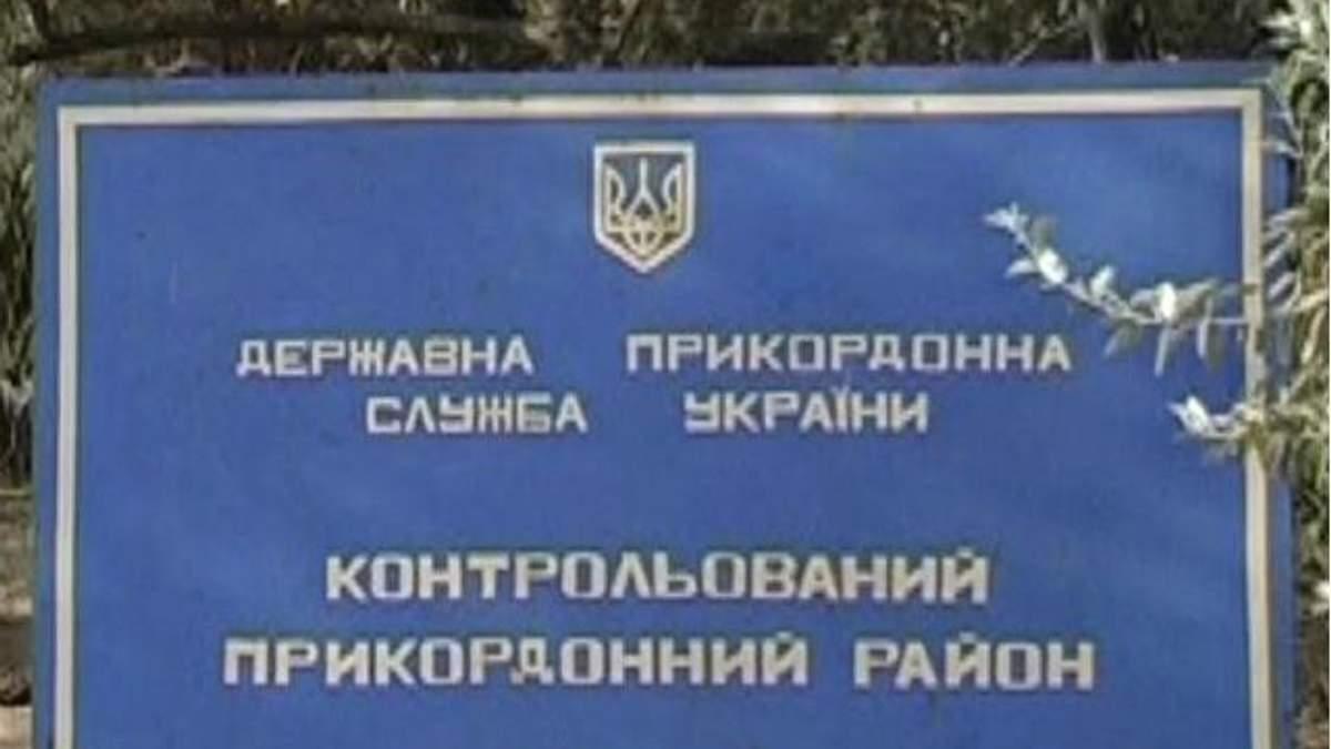 День в истории. Конфликт за остров Тузла — РФ впервые попыталась захватить крымскую землю