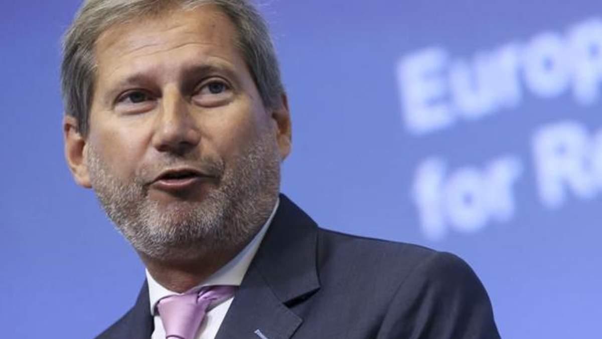 Наступник Фюле пообіцяв підтримувати Україну не тільки грошима