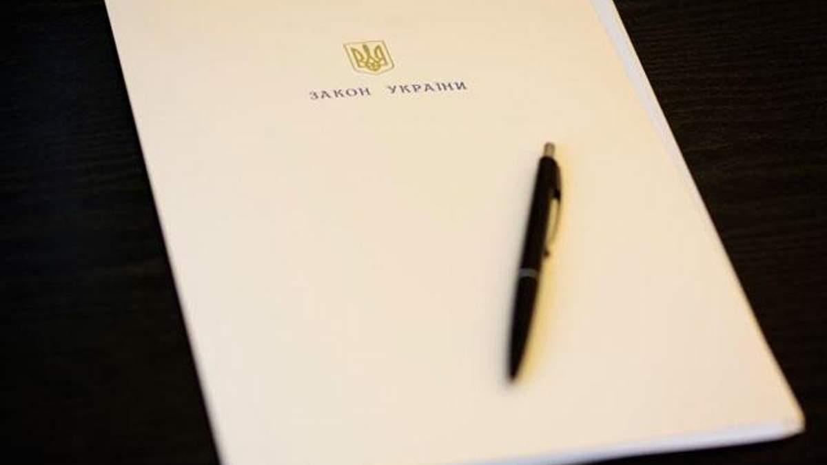 Порошенко подписал закон об особом порядке местного самоуправления на Донбассе