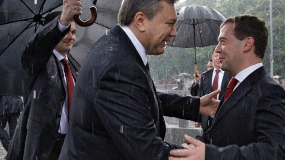 """ГПУ открыла производство против Януковича за """"Харьковские соглашения"""""""