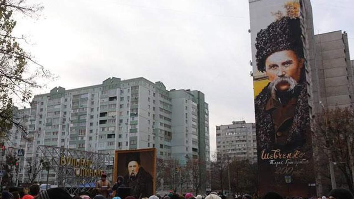 На харківській багатоповерхівці намалювали найбільший в Україні портрет Шевченка (Фото)