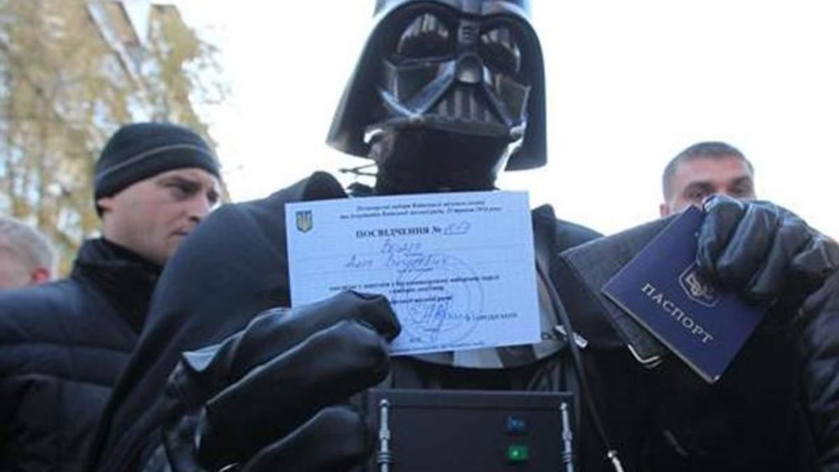 Дарт Вейдер не зміг проголосувати (Фото)(Відео)