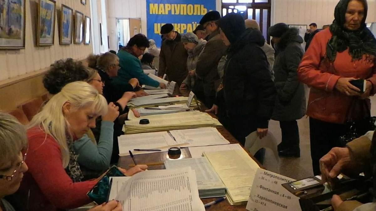 """Мариуполь – это Украина, но править здесь будут """"регионалы"""""""