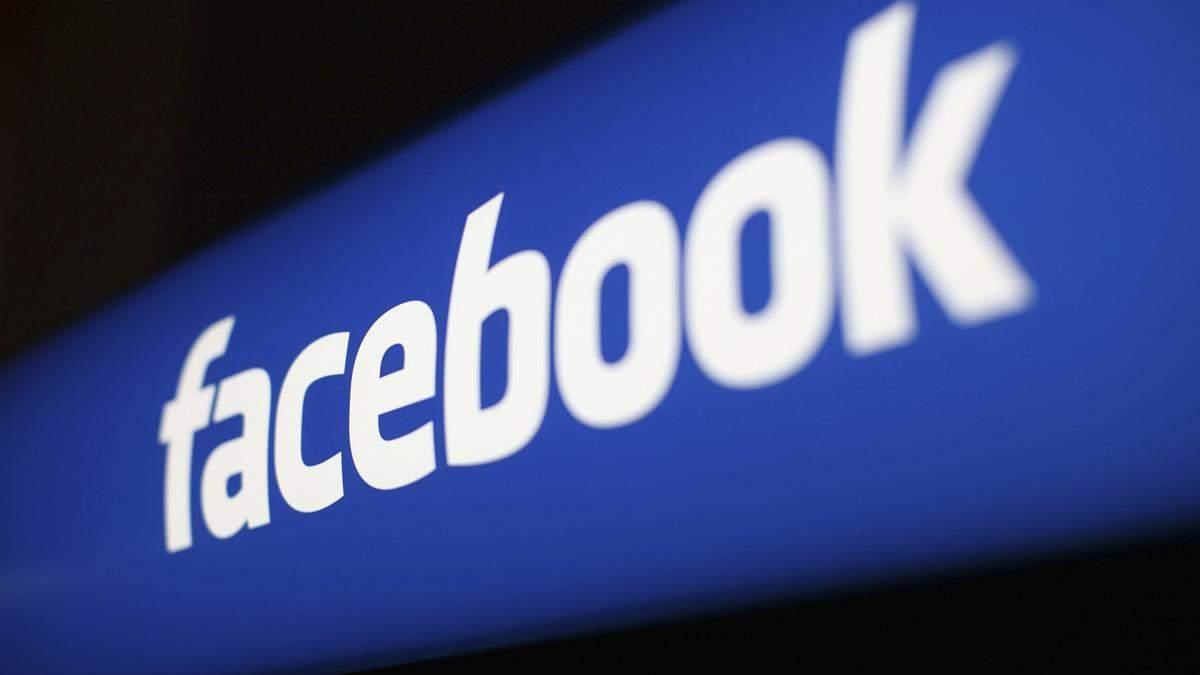 Таджикистан утретє за місяць заблокував Facebook