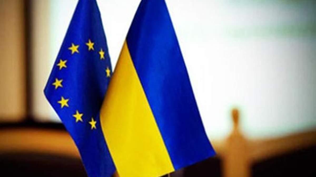 Прапори Євросоюзу та України