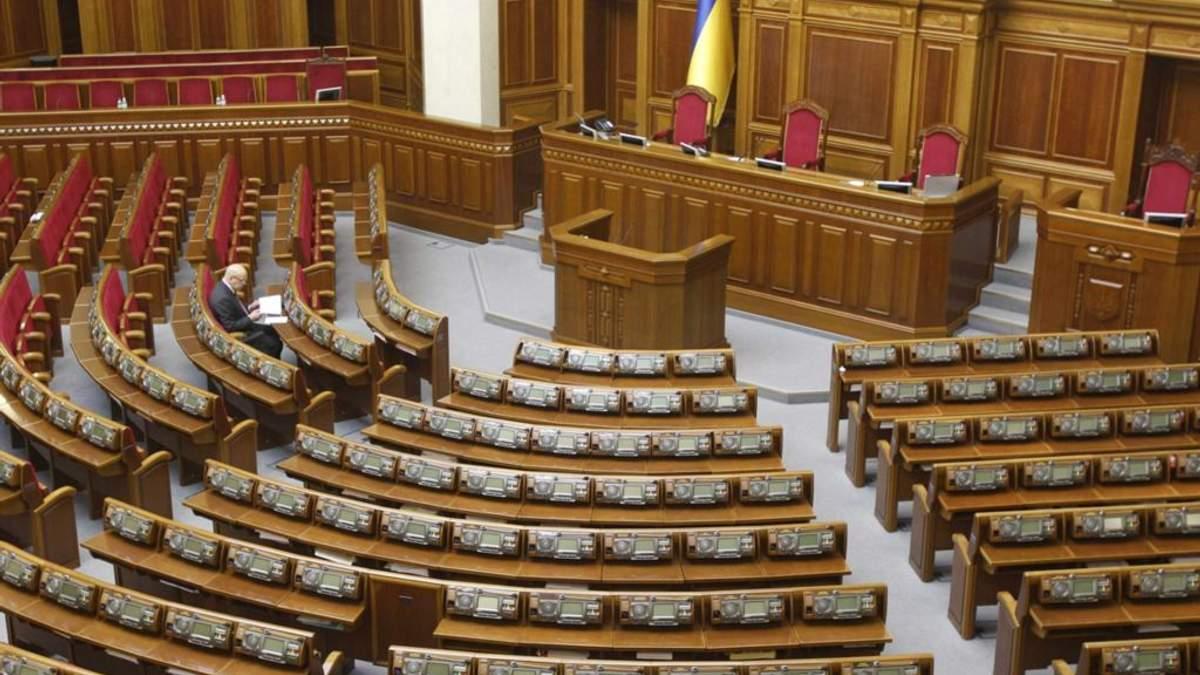 """У Порошенка пропонують скасувати термін """"народний депутат"""""""