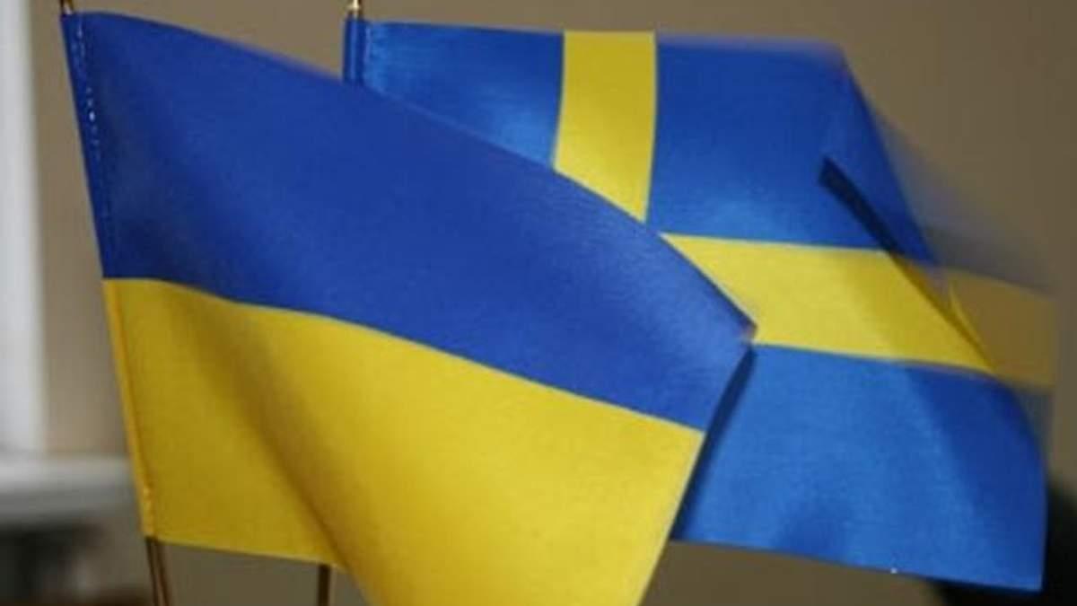 Прапори України і Швеції