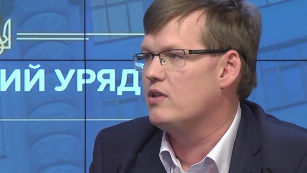 Розенко визнав, що може очолити Мінсоцполітики
