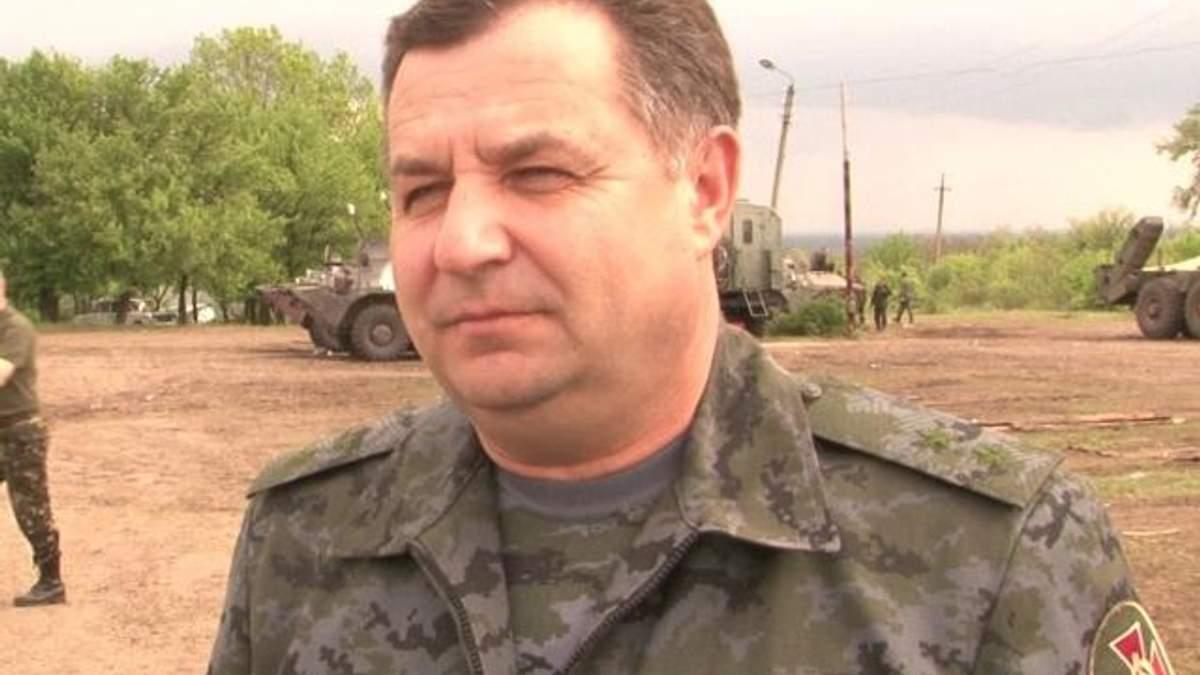 Верховна Рада знову обрала Міністром оборони Степана Полторака