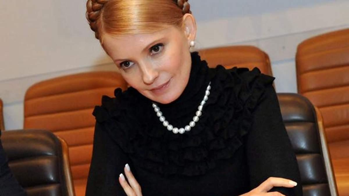 Двое тюремщиков предстанут перед судом за применение силы к Тимошенко