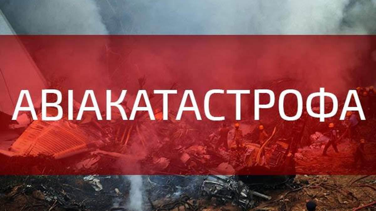 П'ятеро українців загинули внаслідок катастрофи літака АН-26 у Конго