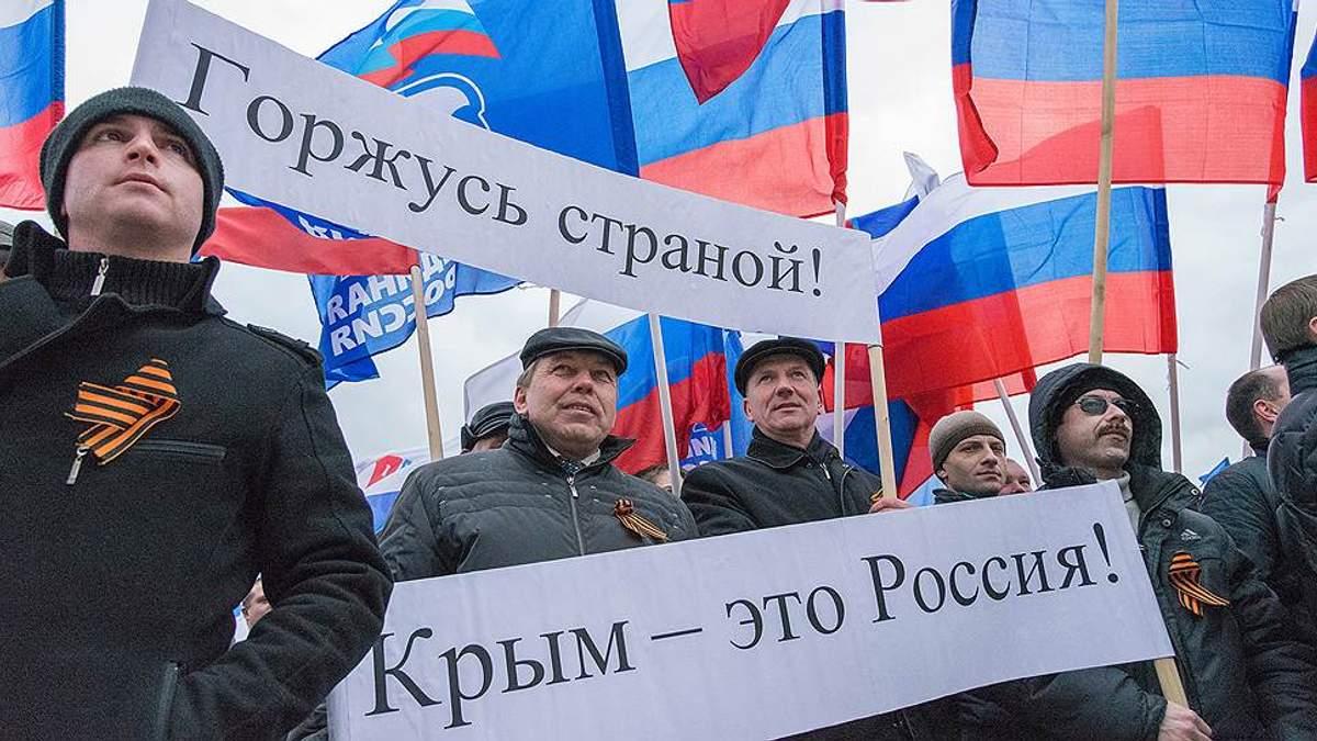 Кримнаш — Намкриш: Як змінювалися думки росіян у 2014 році