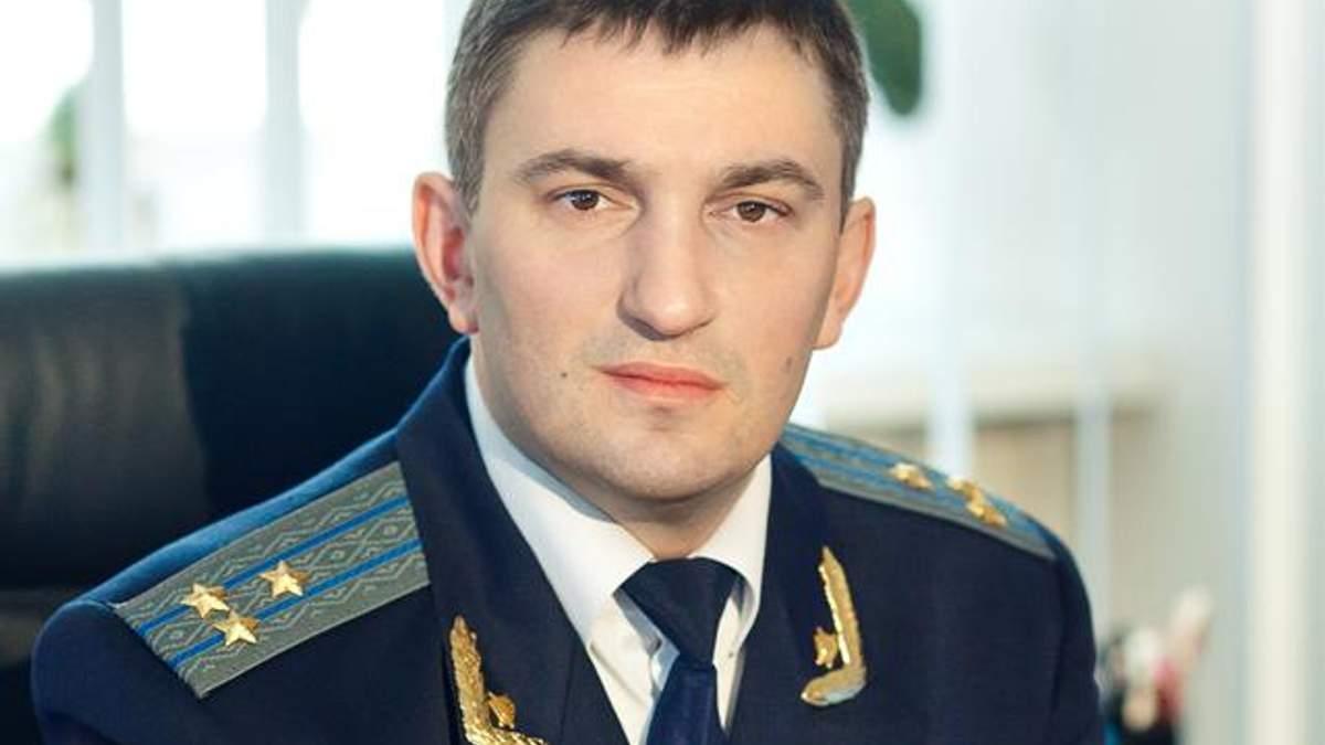 Ярема призначив нового прокурора Луганської області