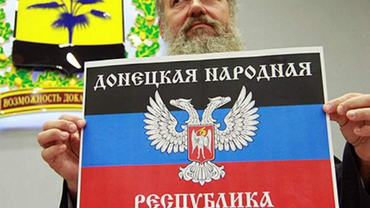 """Терористи """"ДНР"""" транслюють російські канали, які заборонені в Україні"""