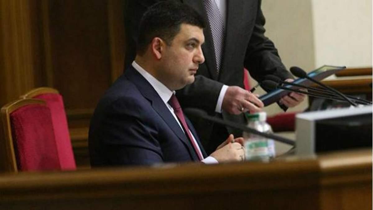 Рада заслухає Генпрокурора та міністра оборони у лютому