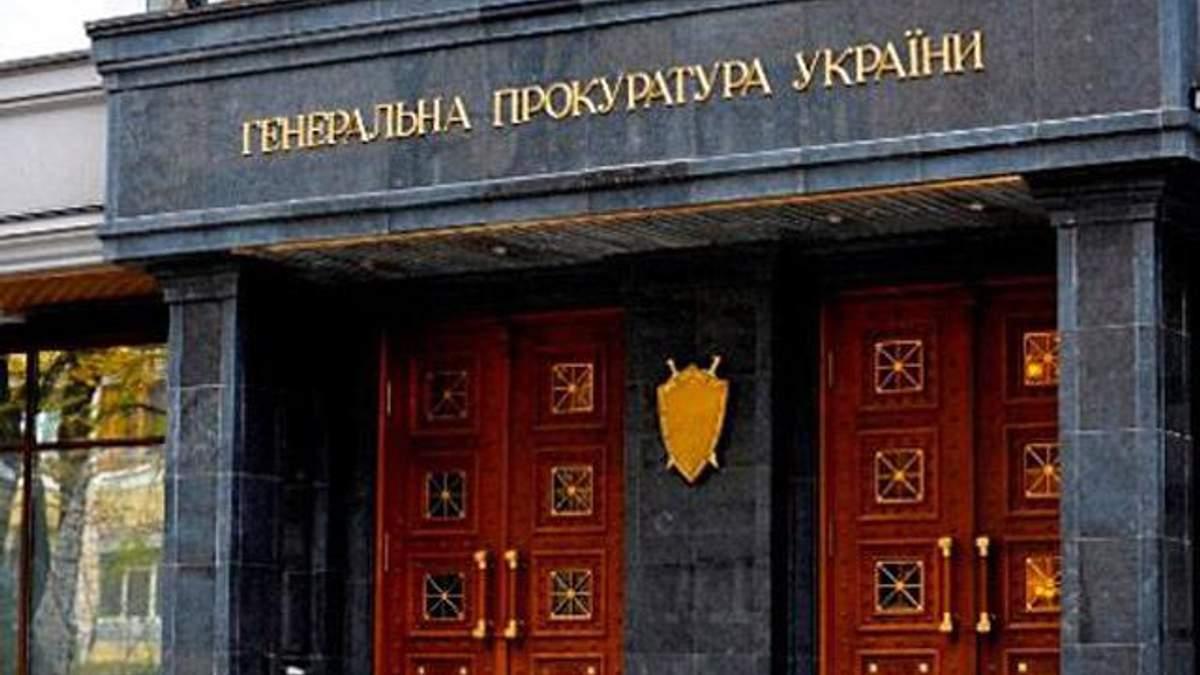 ГПУ готує документи для екстрадиції Януковича, Азарова і Колобова