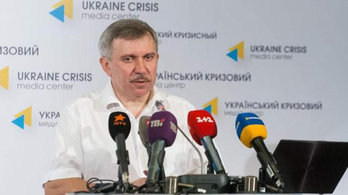 Зараз у Кремлі беруть на понт, — експерт про скасування знижки на газ