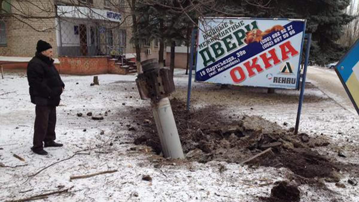 Обстрел Краматорска квалифицирован как теракт