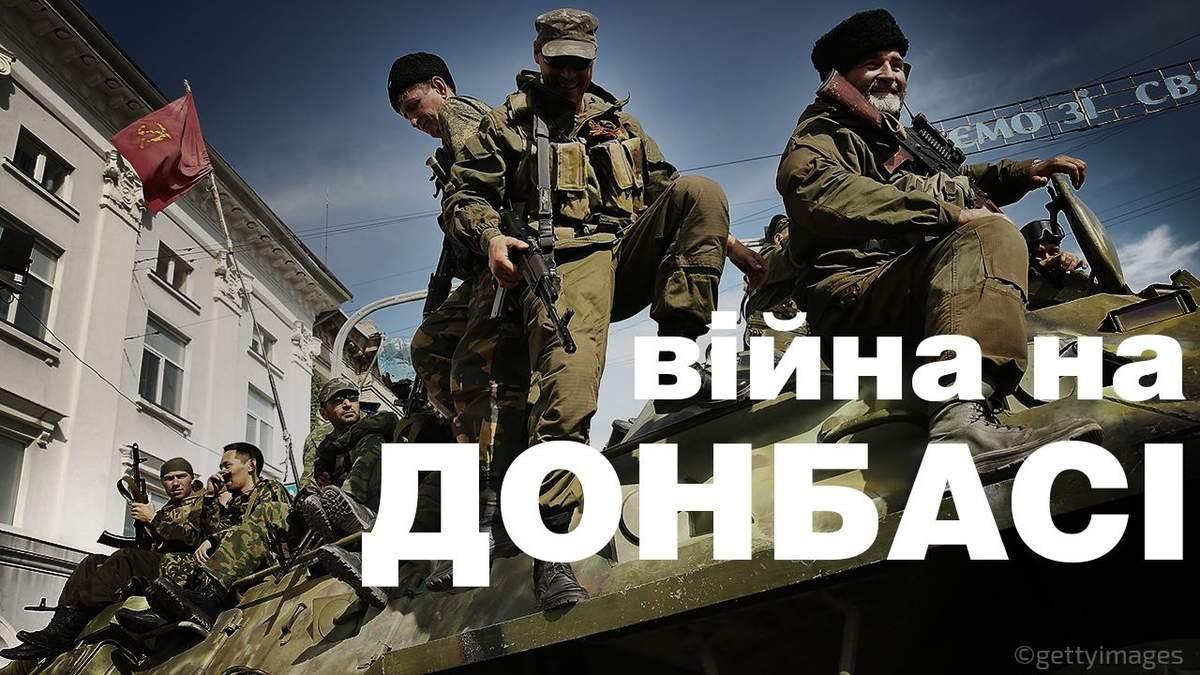 После Краматорска боевики обстреляли Красноармейский район, — МВД