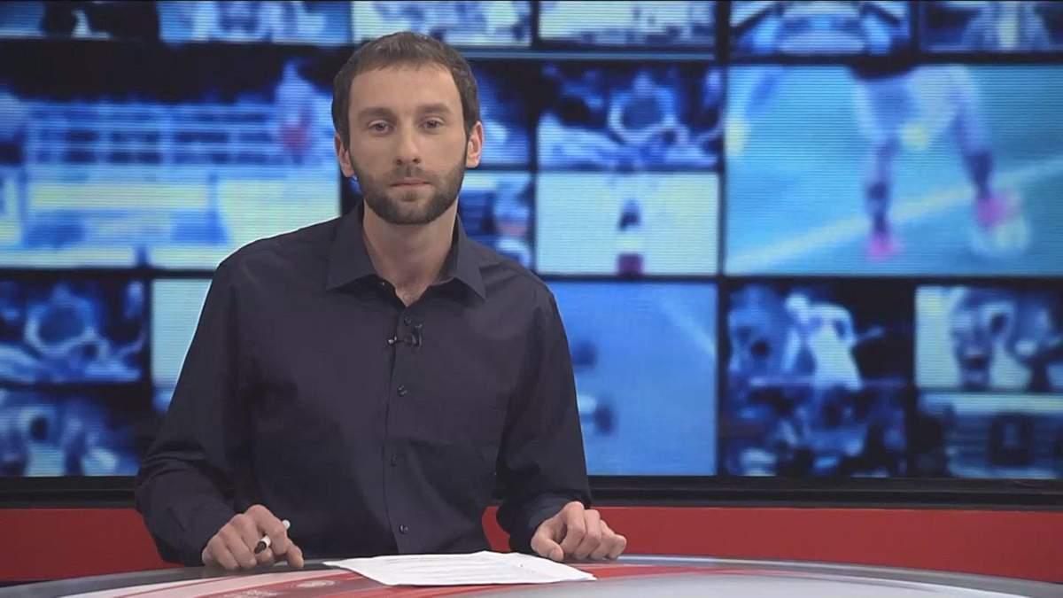 Випуск новин спорту 12 лютого станом на 13:00
