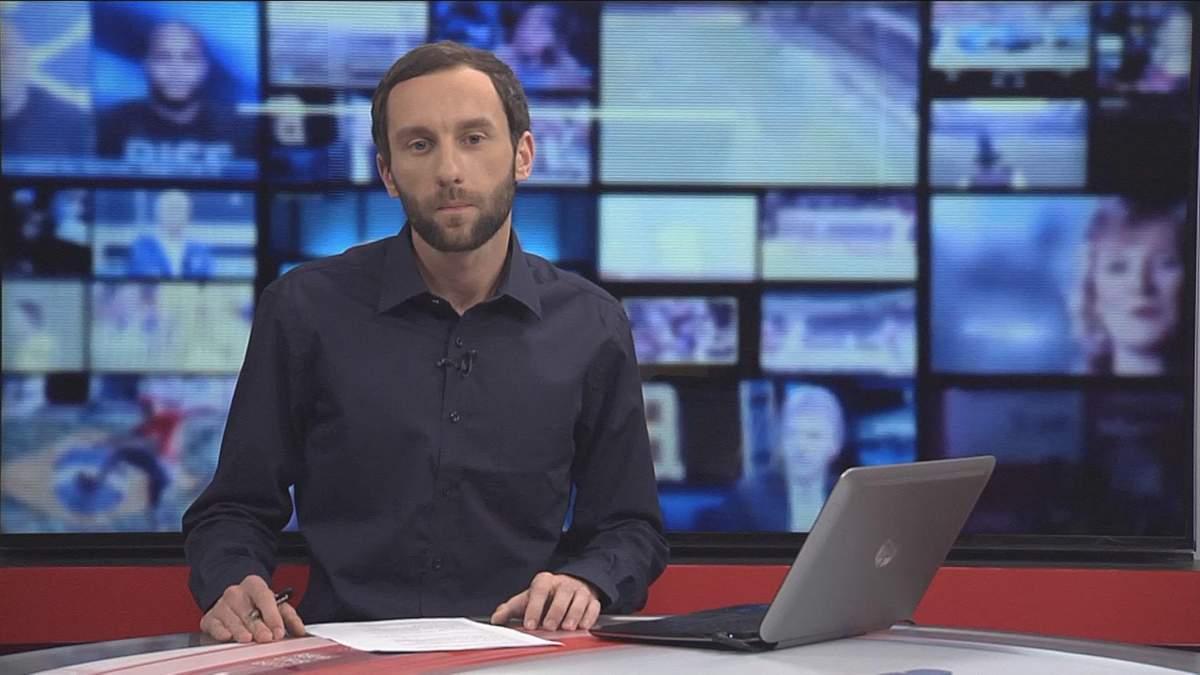 Випуск новин спорту 12 лютого станом на 17:00