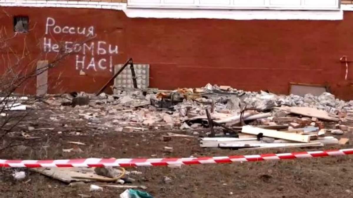 Разный Краматорск: некоторые убеждены — мир срывает Ярош, другие же обвиняют Путина
