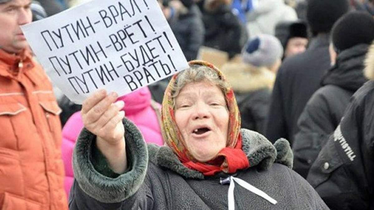 Путин унижает и украинских, и российских военных