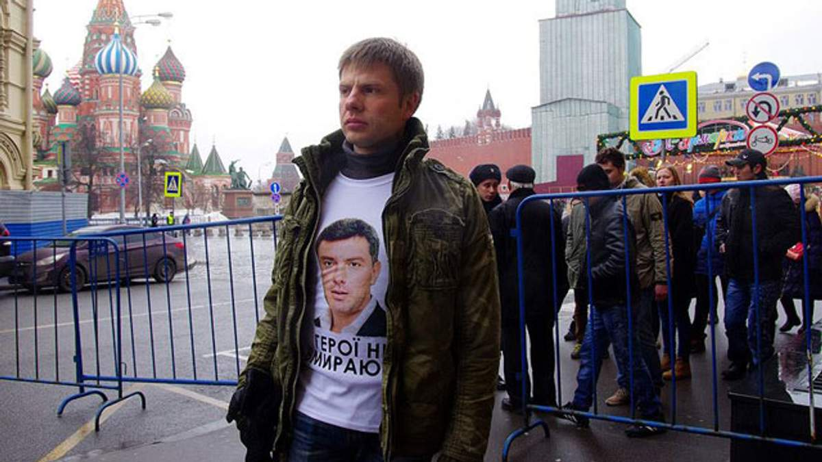 На мітингу в Москві затримали українського нардепа