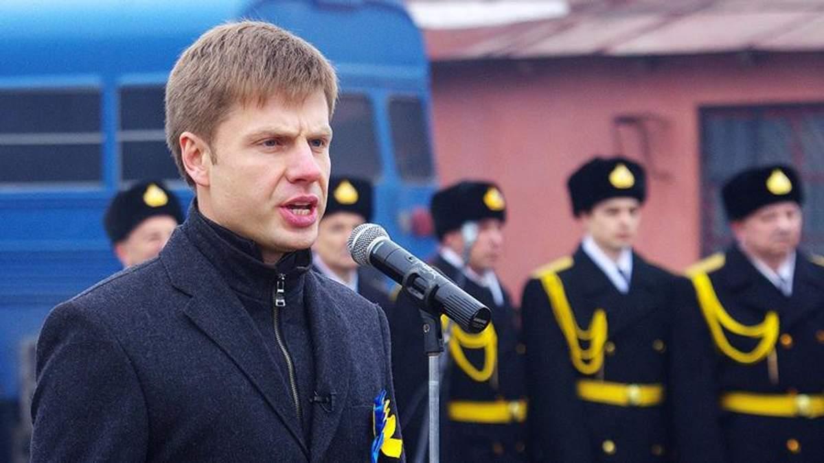 Гончаренка допитують у зв'язку з подіями в Одесі 2 травня