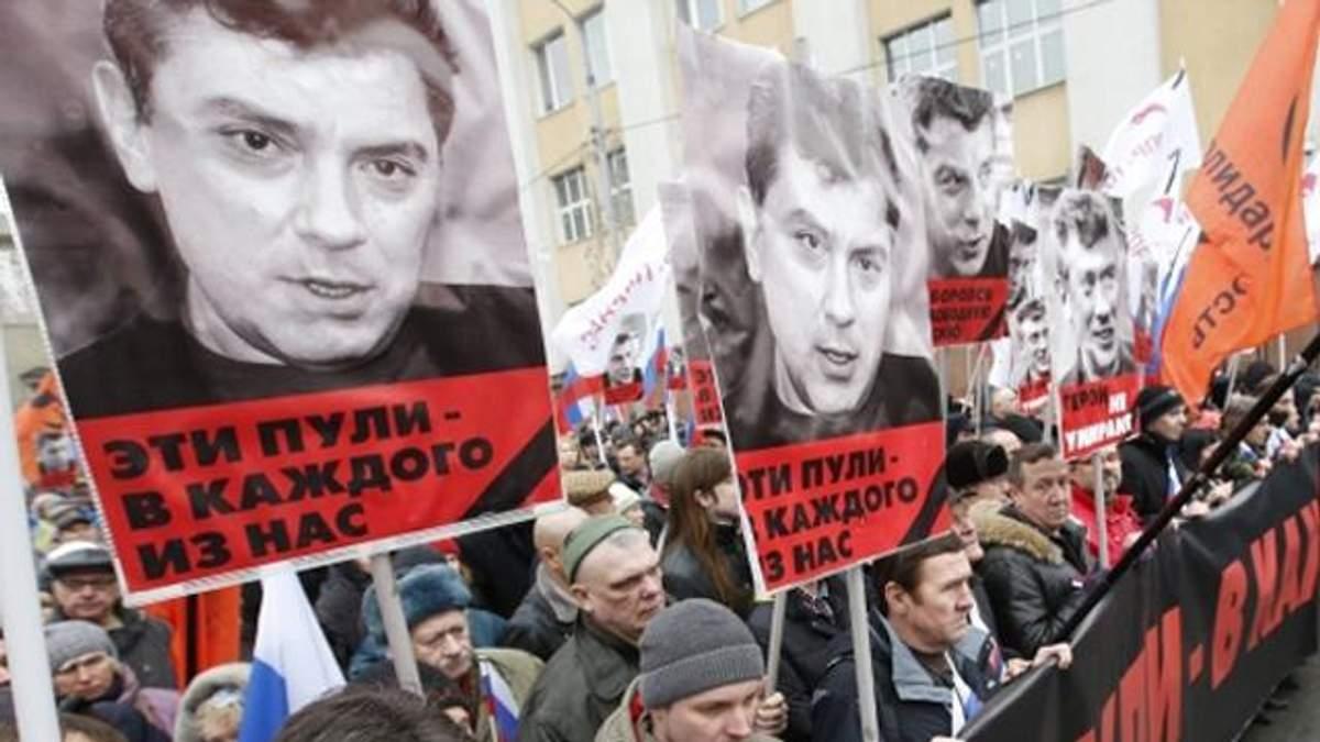 На марші пам'яті Нємцова затримали більше 50 росіян