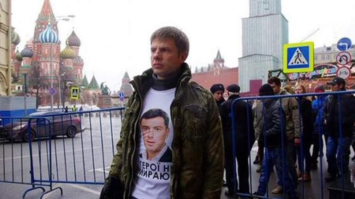 Гончаренко каже, що у московському райвідділі його били