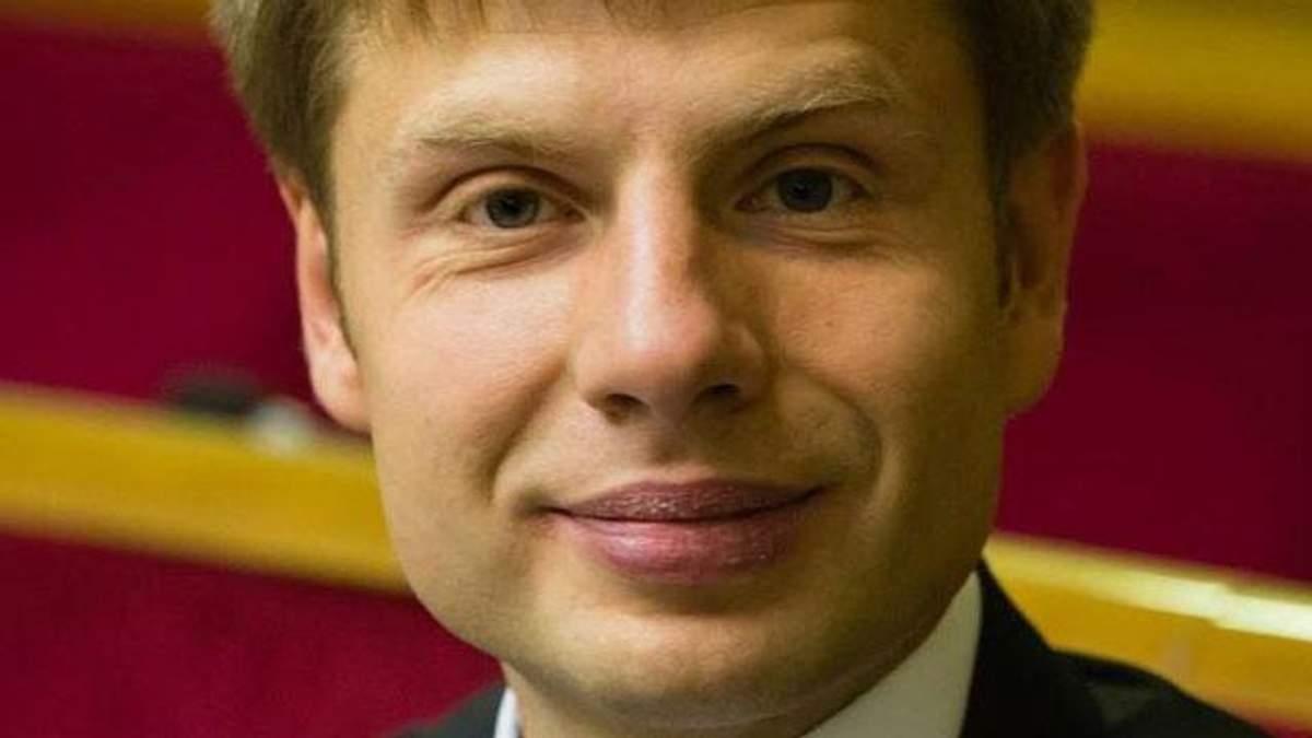 Москва запросила Гончаренка в суд