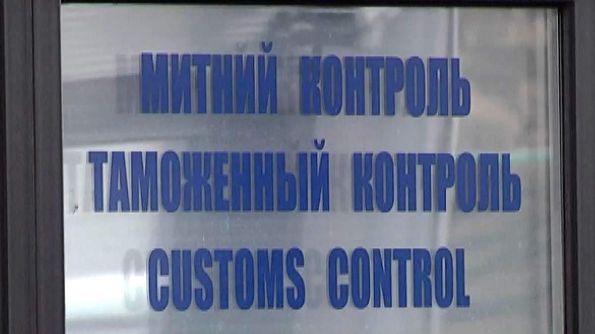 Россияне, которые хотят попасть в Украину, должны иметь приглашение и деньги на пребывание