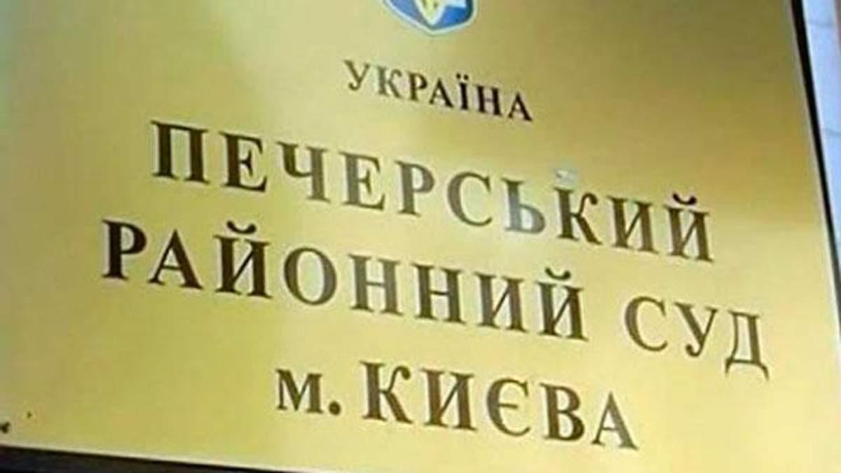 Справу Бочковського веде суддя, яка сама була під слідством