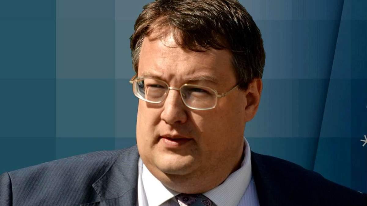 Антон Геращенко звинуватив екс-міністра екології Андрія Мохника у наклепі