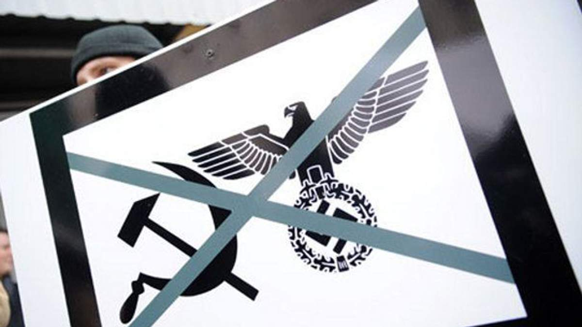 Пропаганду комунізму та нацизму в Україні офіційно заборонили
