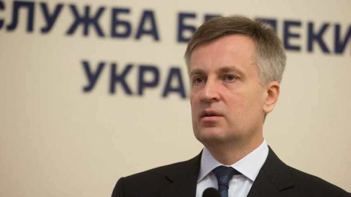 У день розстрілу Майдану Сурков жив на об'єкті СБУ з Якименком, — Наливайченко