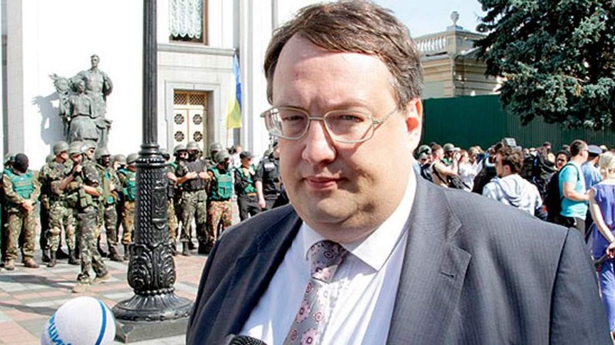 Милиция проверит, кто послал письмо Фесенко, — Геращенко