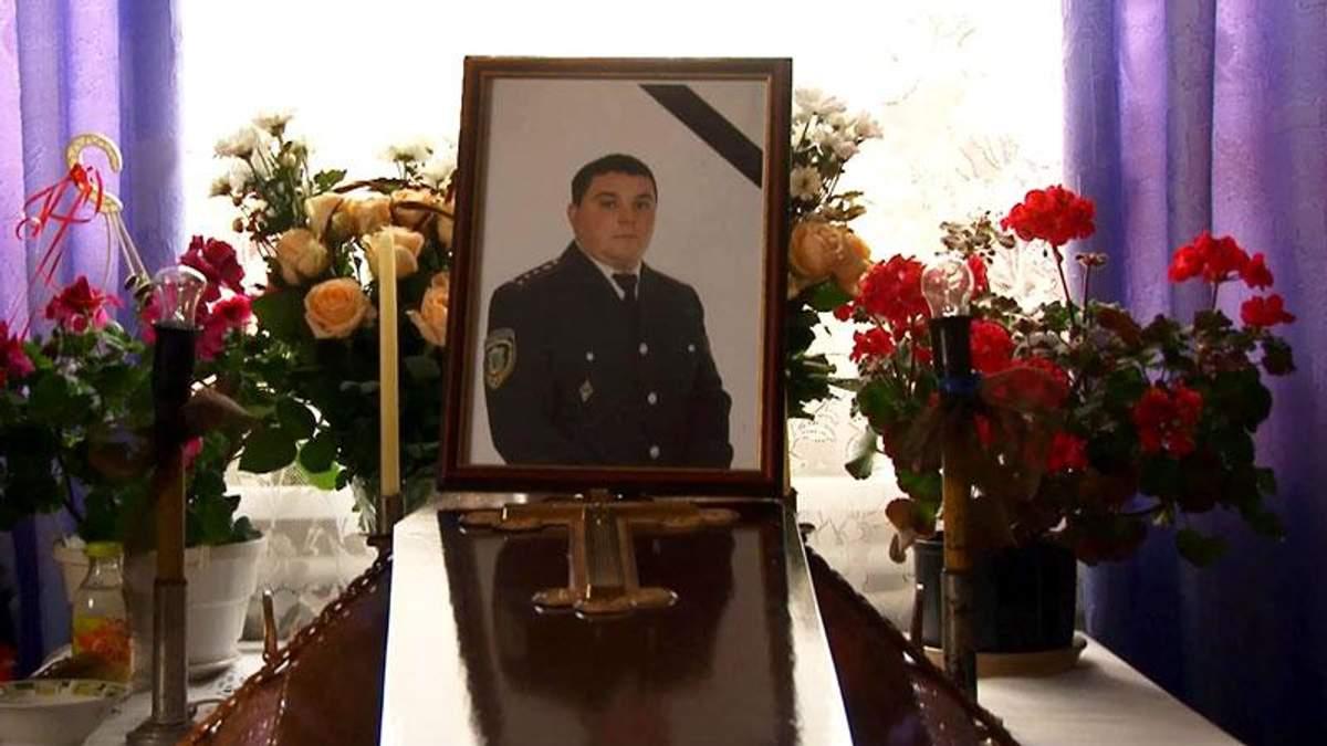 В убитого во Львовской области милиционера осталось двое маленьких детей