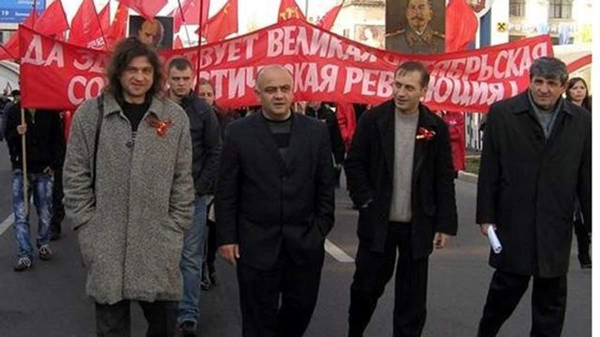 Комуністи