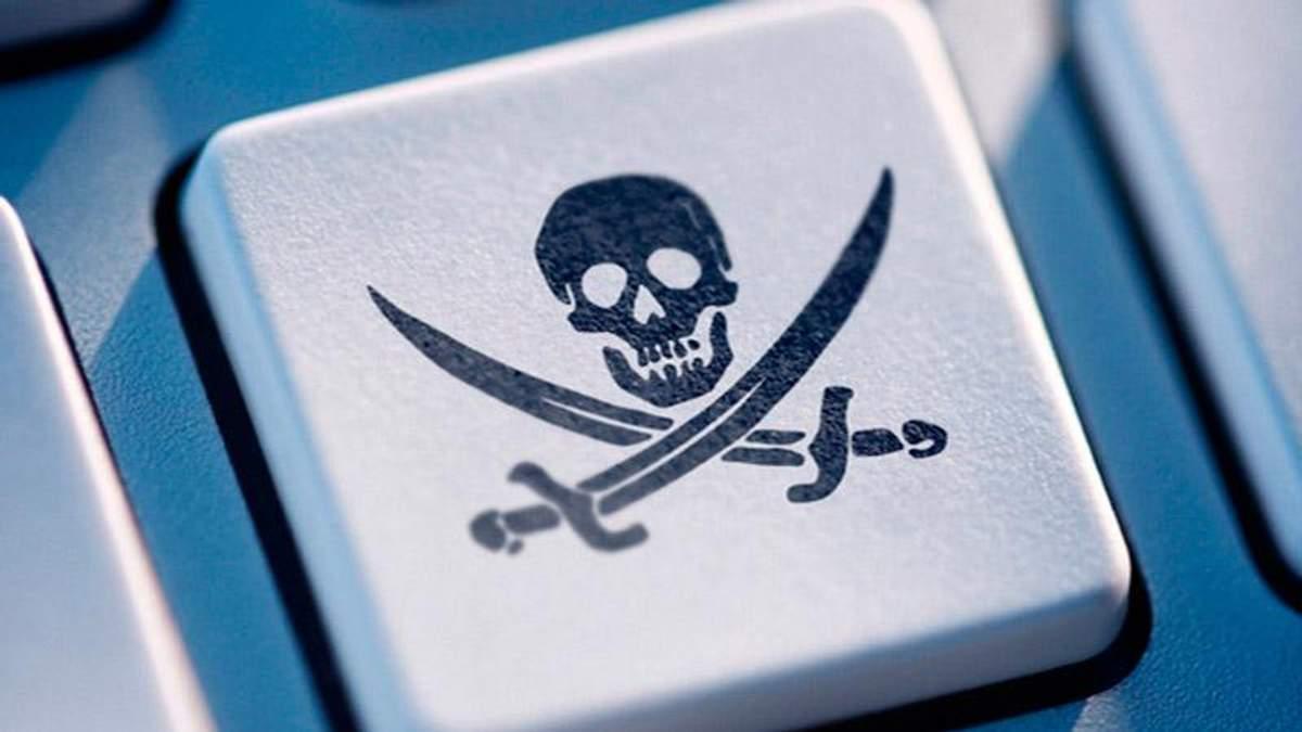 """Украина лишилась позорного статуса наибольшего """"пирата"""""""